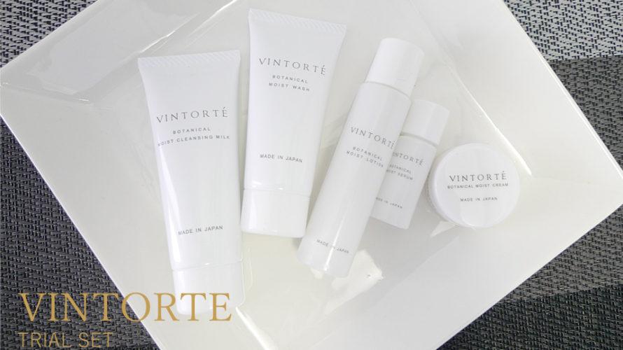 乾燥肌の40代が体験レビュー!VINTORTE(ヴァントルテ)ボタニカルセンシティブお試し
