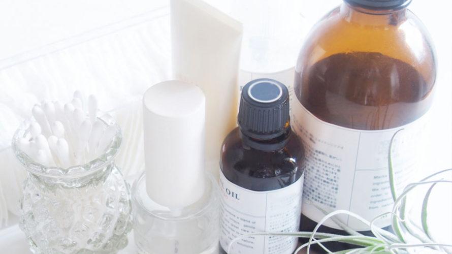 基礎化粧品の順番|朝のスキンケアで使うアイテムと順番